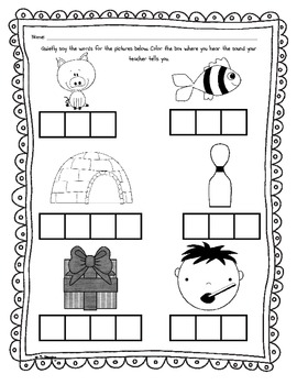 Phoneme Isolation (/i/) by SLP Creations   Teachers Pay Teachers