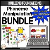 Phoneme Manipulation Activities PRINT & DIGITAL BUNDLE | D
