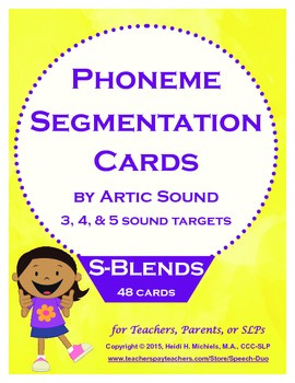 Phoneme Segmentation Activity: S-blends Artic Target