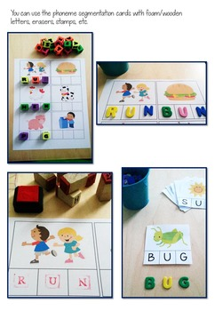 Phoneme Segmentation Cards {Pack 1}