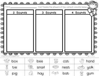 Phoneme Segmentation Foldable Pocket Sort & Printables {centers, intervention}