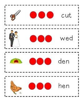 Phoneme Segmentation Practice
