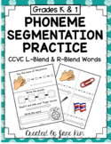 Phoneme Segmentation Practice CCVC L-blend & R-blend Words
