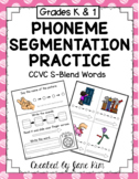Phoneme Segmentation Practice CCVC S-Blends Words