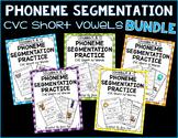 Phoneme Segmentation Practice CVC Short Vowels Words BUNDLE