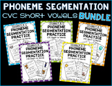Phoneme Segmentation Practice CVC Short Vowels Words BUNDLE