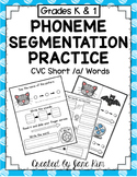 Phoneme Segmentation Practice CVC Short a Words