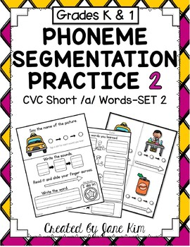 Phoneme Segmentation Practice CVC Short a Words-SET 2