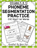 Phoneme Segmentation Practice CVC Short e Words