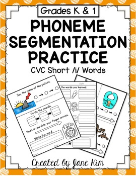 Phoneme Segmentation Practice CVC Short i Words
