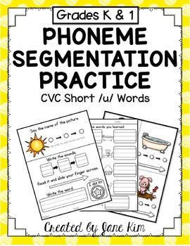 Phoneme Segmentation Practice CVC Short u Words