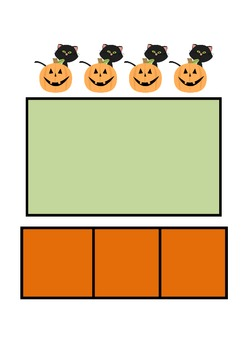 Phoneme Segmentation Through the Year Phonics Printable