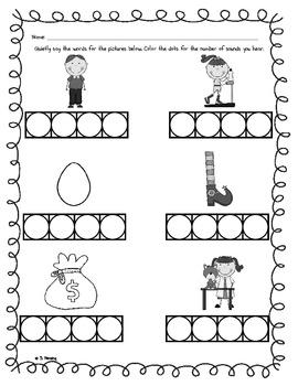 Phoneme Segmentation Worksheet by SLP Creations | TpT