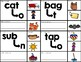 Phoneme Substitution Clip Cards