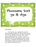 Phoneme rule sort (ge & dge)