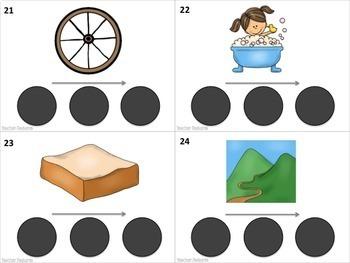 Phonemic Awareness Sound Boxes: Vowel Teams & Digraphs