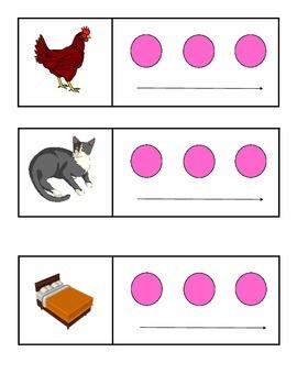 Phonemic Awareness CVC Blending Word Strip Boards