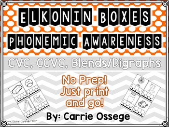 Phonemic Awareness Cards - Elkonin Boxes