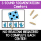 Phonemic Awareness Centers - Sound Segmentation