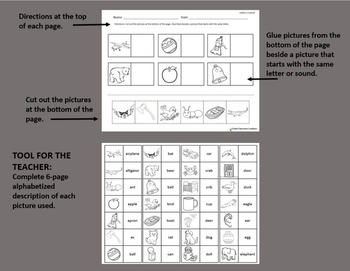 Phonemic Awareness: Cut-and-Paste Practice Sheets - No Prep!