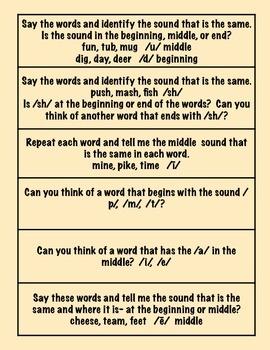 Phonemic Awareness Jar
