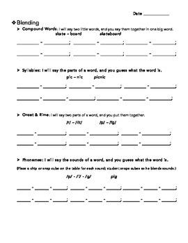 Phonemic Awareness Lesson Plan Template