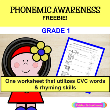 Phonemic Awareness Letter Swap: Ending Consonants (FREE)