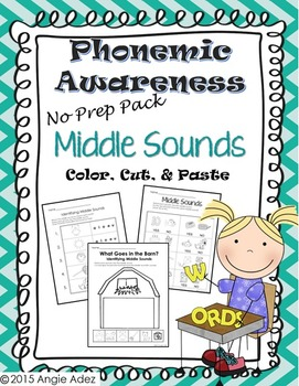 Phonemic Awareness No Prep Pack- Middle Sounds