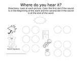 Phonemic Awareness- R Freebie