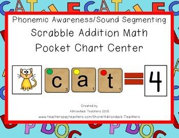 Phonemic Awareness Sound Segmenting & Addition Pocket Chart CVC words