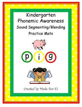 Phonemic Awareness Sound Segmenting/Blending Activity Mats