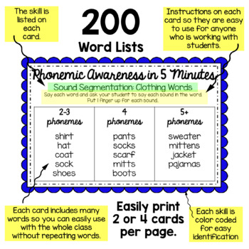 Phonemic Awareness Word Lists And Centers BUNDLE