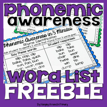 Phonemic Awareness Word Lists Freebie