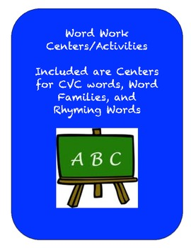 Phonemic Awareness Word Work Activities