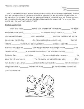 Phonemic Awareness Worksheet