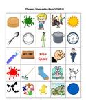Phonemic Manipulation (vowels) Bingo