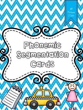 Phonemic Segmentation Cards