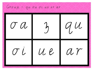 Phonic Bingo Qu Ou Oi Ue Er Ar Group 7 Jolly Phonics By Learnplaylaugh