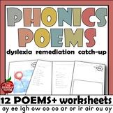 Phonics Poems BOOK 1 long vowel teams blend sound K-1 EASY