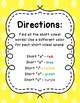 Phonics Word Searches (Set of 5) - Short Vowels