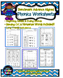 Phonics Worksheets - Benchmark Advance Aligned (Kindergarten)