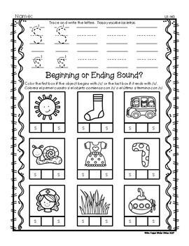 Phonics Worksheets - Benchmark Advance Aligned (Kindergarten)