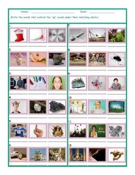 Phonics 2 Letter Digraph NG Photo Worksheet