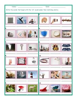 Phonics 2 Letter Digraph SH Photo Worksheet