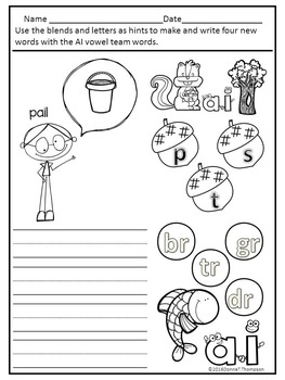 "Phonics ""Vowel Pair AI"" (Worksheets)"