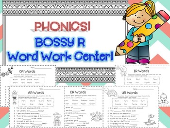 Bossy R Worksheets