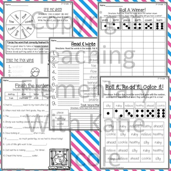 3rd Grade Phonics: Resources for double vowels