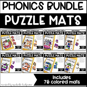 Kindergarten, 1st Grade, 2nd Grade Phonics Activities | Puzzle Mats BUNDLE