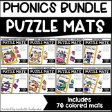 Phonics Activities | Puzzle Mats THE BUNDLE