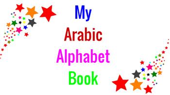 Phonics Arabic Alphabet Book - Letter Sounds and Recognition